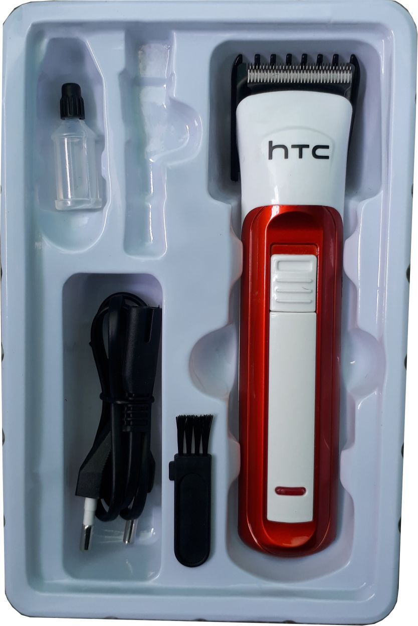 HTC AT 525 Trimmer